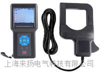 多功能電力變壓器鐵芯接地電流測試儀 LYXLB9000