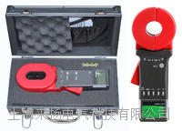 钳型接地电阻分析仪