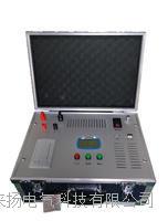 接地引下线导通检测仪 LYDT-V