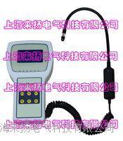 测量sf6气体测漏仪