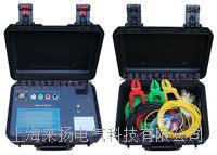 變壓器有載分接開關檢測儀 LYBK4000