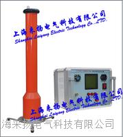 超大液晶直流高壓發生器 LYZGF-120KV/10mA