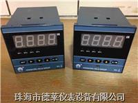 SDLZ/SDLB智能数显控制仪 SDLZ/B-H, SDLZ/B-F,SDLZ/B-S