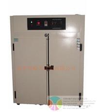 双开门工业烤箱价格行情 STK-500U