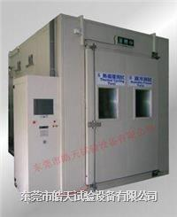 步入式高低温试验箱招标 WTH-90PF