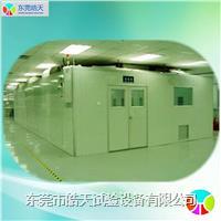 LED高温老化箱,东莞高温老化房