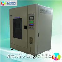 *优惠价箱式淋雨试验箱厂家 RDP-500