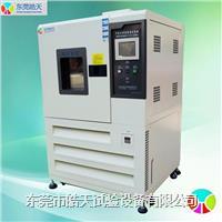 惠州高低温交变湿热试验仪厂家报价 THC-150PF