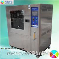 箱式淋雨试验箱厂家供货,深圳箱式淋雨试验箱报价 RDP-500