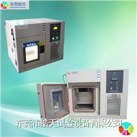 河北台式恒温恒温试验箱*优惠价 SMB-36PF