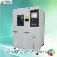 求购交变湿热试验箱,高低温交变湿热试验箱现货 SMB-225PF