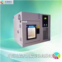 北京海淀小型桌上型恒温恒湿试验箱知名品牌 SMC-36PF