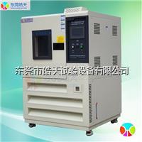 可编程高低温交变湿热试验箱出厂价,皓天设备知名品牌 THC-150PF