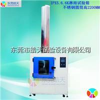 淋雨试验箱技术成熟厂家,淋雨气候试验箱 HT-IPX5.6.6K
