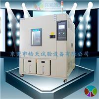800L恒温恒湿实验箱 深圳高低温交变湿热试验箱厂家