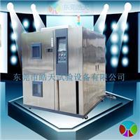 温度冲击试验箱 福建两槽式冷热冲击试验箱单价 TSD-50-2P