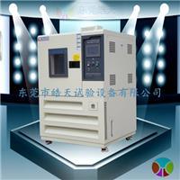 特价抢购高低温交变湿热试验箱 交变湿热试验箱单价 THD-150PF