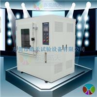 东莞常平厂家供应箱式淋雨试验箱 优质淋雨试验箱出货价 RDP-500