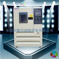 高低温交变湿热试验机东莞厂家供应 THD-150PF
