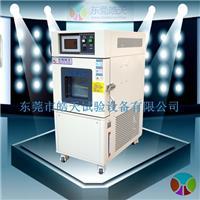河南小型恒温恒湿试验箱 皓天小型恒温恒湿试验箱焦作市特价供应 SMC-22PF