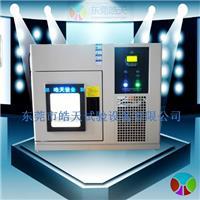 台式恒温恒湿测试机 深圳可编程恒温恒湿实验箱 SMB-36PF