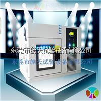 桌上型恒温恒湿试验箱深圳厂家报价 恒温恒湿实验箱价格 SMB-36PF