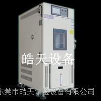 皓天设备老品牌立式小型恒温恒湿试验机 80L环境试验设备 SMD-80PF