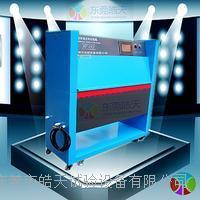 紫外老化寿命试验机厂家供应 HT-UV3