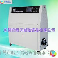 紫外线老化试验机触摸屏控制
