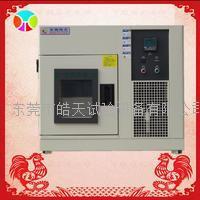 铝制品恒温恒湿试验箱 深圳桌上型环境试验箱 SMB-36PF