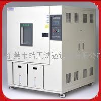 机器人专用恒温恒湿测试箱 THC-800PF