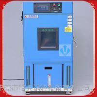 北京自动恒定式恒温恒湿试验箱/沈阳调温调湿实验室报价 SMC-80PF