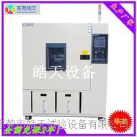 青海高低温交变湿热试验箱     大型交变湿热实验室直销厂家 THE-1000PF