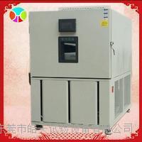皓天快速温度变化试验箱   东莞快速温度变化实验室 TEE-80PF