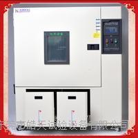 东莞低碳环保式高低温交变湿热试验箱     苏州恒温恒湿试验箱 THA-800PF