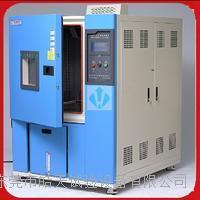 皓天交变湿热试验箱      大型交变湿热实验室供应商 THA-225PF