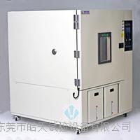 皓天标准型交变湿热测试箱性价比占优势较高 THD-800PF