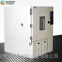 深圳高低溫試驗機價格/低溫實驗想/寶安測試箱價格 HT