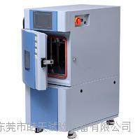 22L小型恒溫恒濕箱東莞皓天特殊訂做產品 SMB-22UF
