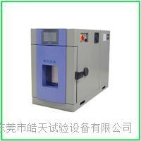 升級版小型桌上型恒溫恒濕試驗箱報價 SMC-36PF