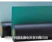耐高温防静电胶皮