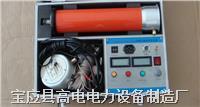 直流耐压测试仪 GDZGF