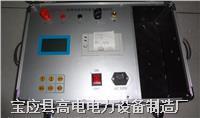 接地线成组直流电阻测试仪 GD3100C