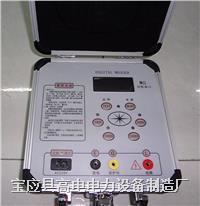 绝缘电阻测试仪 GD2570