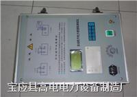 抗干扰介质损耗测试仪 GD3580