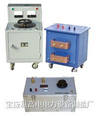 1000A大电流发生器价格 GDDF-1000A