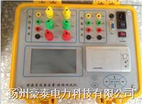 变压器容量及损耗测试仪 GD2390