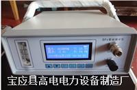 sf6气体微水仪 EHO-05