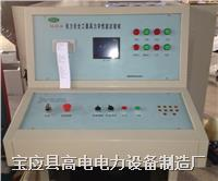 电力安全工器具力学性能试验机 GD-III-20