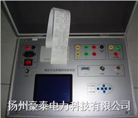 高压开关综合参数测试仪 GD6300